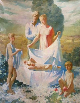 Центральная часть триптиха «Три поколения»-«Молодость» 1988 - Саницкий Юрий Андреевич