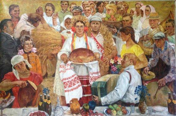 «Праздник Урожая» 1970  - Гевелюк Николай Петрович