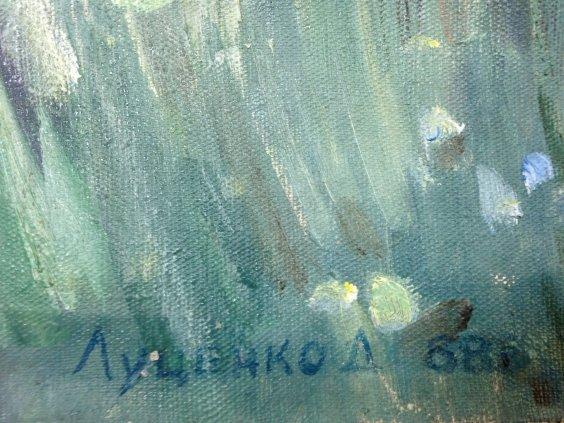 «Старший брат»-Луценко Анатолий Павлович