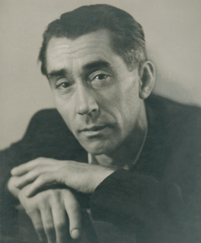 Мироненко Василий Федорович