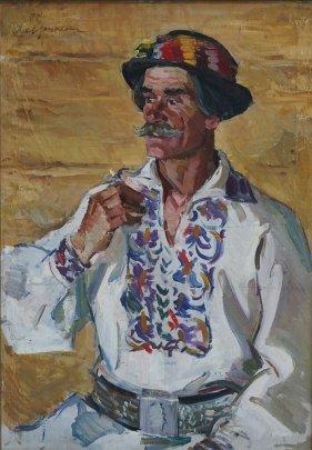 «Портрет «Старый Бокараш» 1970 - Лавриненко Вячеслав Иванович