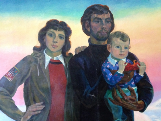«Утро Сибири на БАМе. Молодая семья»-Шаламов Владислав Петрович