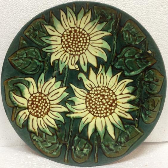 ЛКСФ Декоративная тарелка «Подсолнухи» 1960 е - ЛКСФ Декоративная тарелка «Подсолнухи»