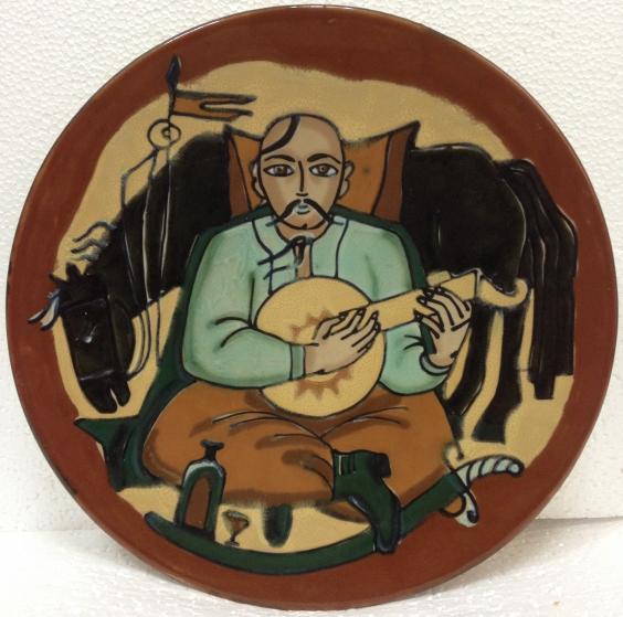 ЛКСФ Декоративная тарелка «Казак Мамай» 1960 е - ЛКСФ Декоративная тарелка «Казак Мамай»