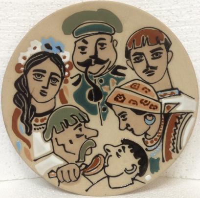 ЛКСФ Декоративная тарелка «Сваты» 1960 е - ЛКСФ Декоративная тарелка «Сваты»
