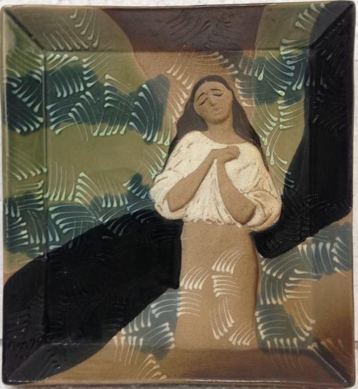 ЛКСФ Декоративное панно «Молитва» 1960 е - ЛКСФ Декоративное панно «Молитва»