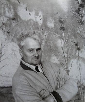 Загонек Вячеслав Францевич