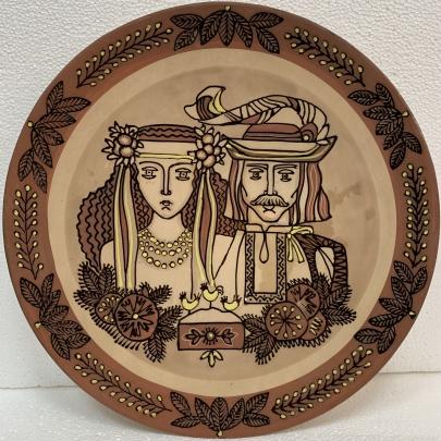 Декоративная тарелка «Жених и невеста» ЛКСФ 1960 е - Декоративная тарелка «Жених и невеста» ЛКСФ