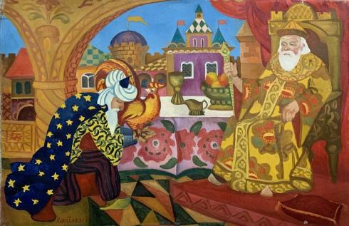 «Сказка о золотом петушке» 1988 - Харитонова Ирина Геннадьевна