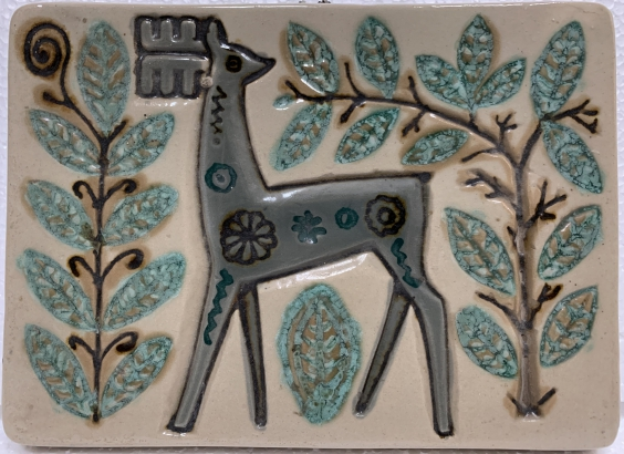Декоративная тарелка «Лесной Олень» ЛКСФ 1960 е - Береза Зиновий
