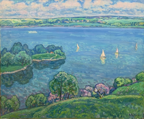 «Лирический пейзаж» 1983 - Гайдук Виктор Кириллович