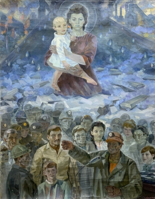 «Шахтерская Мадонна» 1990 - Журавлев Виктор Никифорович