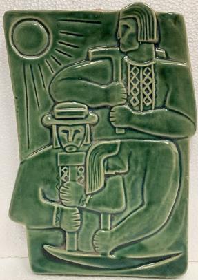 Декоративное панно «Созидатели» ЛКСФ 1970 е гг. - Декоративное панно «Созидатели» ЛКСФ