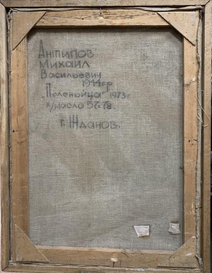 Натюрморт «Поленница. Жизнь пробуждается.»-Антипов Михаил Васильевич