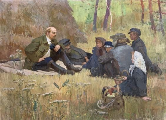 «Беседа. Ленин с детьми» 1960 е гг. - «Беседа. Ленин с детьми»