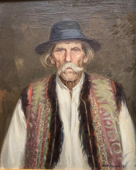 «Старый гуцул» 1961 - Чалый Николай Федорович