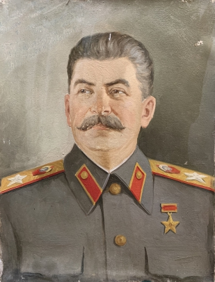 Портрет «Сталин И.В.» 1950 е - Портрет «Сталин И.В.»
