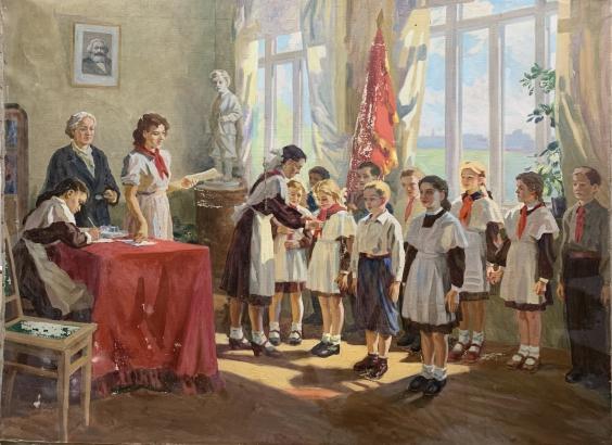 «Прием в пионеры» 1950 е - «Прием в пионеры»