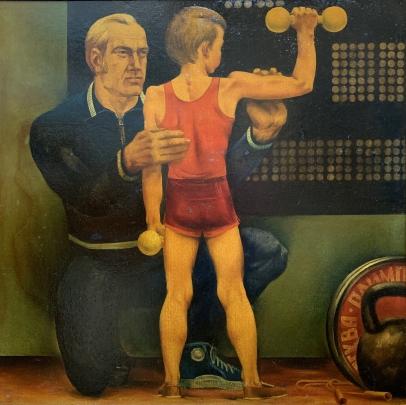 «Советский спорт-детям!» 1970 е - «Советский спорт-детям!»