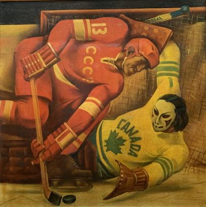 «Советский хоккей» 1970 е - Рыжих Виктор Иванович