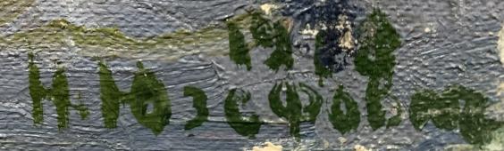 «Гляжу в озера синие..»-Юзефович Наталья Владимировна
