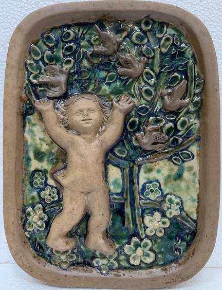 Панно керамическое ЛКСФ «Счастливое детство» 1975 - Панно керамическое ЛКСФ «Счастливое детство»
