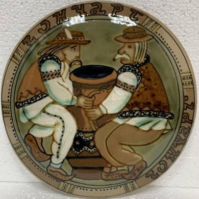 Декоративная тарелка «Гончары» ЛКСФ 1960 е - Декоративная тарелка «Гончары» ЛКСФ