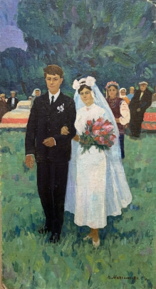 «Свадьба на селе» 1971 - Максименко Александр Григорьевич