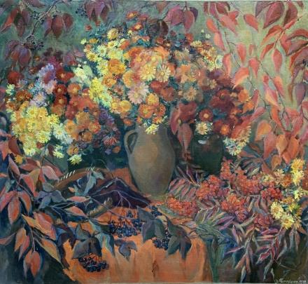 «Натюрморт Осеннее пламя» 2002 - Титаренко Дарья Анатольевна