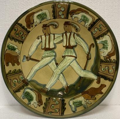 Декоративная тарелка «Гуцулы» ЛКСФ 1960 е - Декоративная тарелка «Гуцулы» ЛКСФ