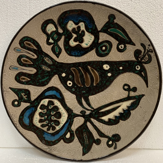 Декоративная тарелка «Дивная птица» ЛКСФ 1960 е - Декоративная тарелка «Дивная птица» ЛКСФ