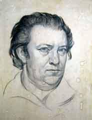 Гади Леонид Николаевич