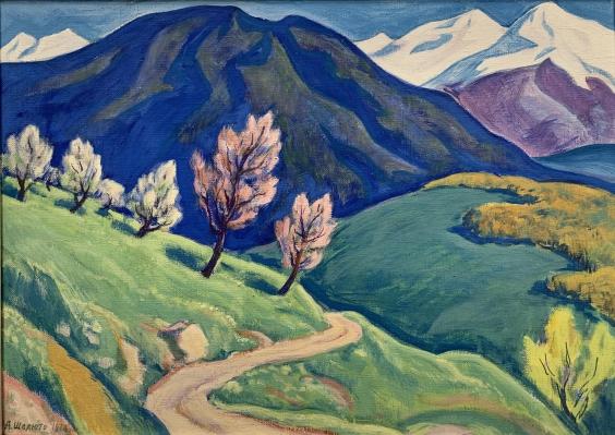 «Весна в горах» 1978 - Шелюто Александр Николаевич