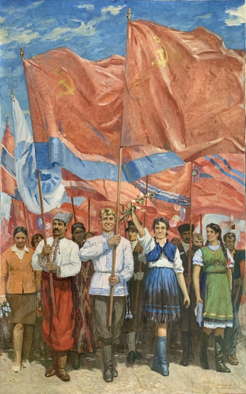 «Нерушимая дружба народов СССР» 1970 е - Сулименко Петр Степанович