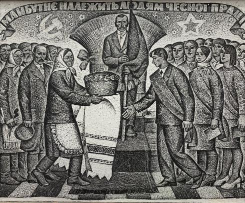 «Посвящение в хлеборобы» из серии «Мои земляки» 1971 - Андрийчук Михаил Емельянович